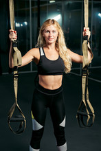 Portrait Of Fitness Sportive G...