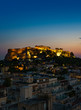 night view of the city athens