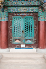 Closed Decorative Door To A Te...