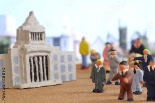 Fotografiet 国会議事堂と国民