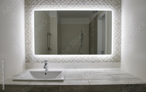 Obraz Small bathroom interior - fototapety do salonu