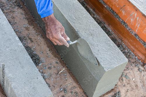 Execução de bloco de cimento artesanal Fototapete