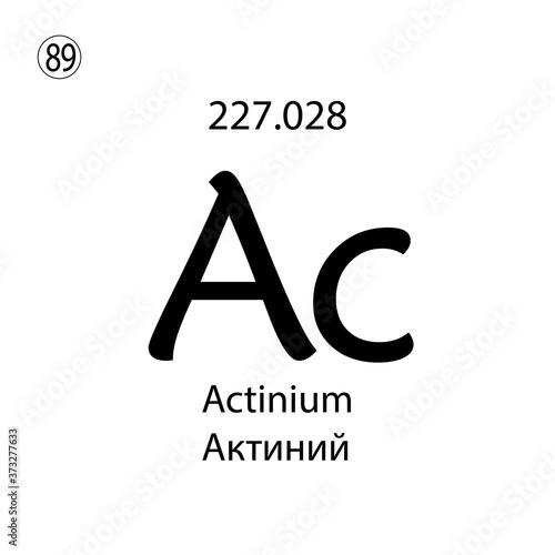 Photo Actinium chemical element