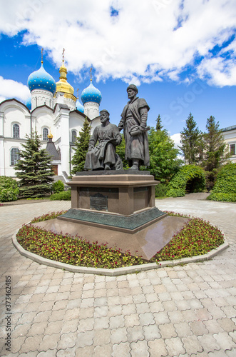 Photo Annunciation Cathedral in Kazan Kremlin, Russia