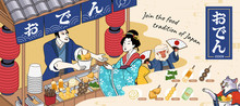 Japanese Oden Ad Template
