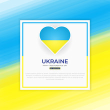 Ukrainian Independence Day Banner With A Heart. Template For Ukrainian National Holidays. Translation: Happy Ukrainian Independence Day. Vector Illustration.