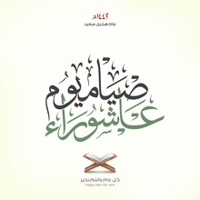 Arabic Calligraphy Means: (Fas...