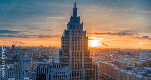 Fototapeta Moscow in the evening, Moscow in the dusk, Sunset in the Moscow
