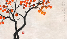 Persimmon Tree With Big Orange Fruits On Vintage Rice Paper Background. Translation Of Hieroglyph - Happiness. Vector Illustration In Japanese Style.