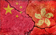 Grunge Country Flag Illustration (cracked Concrete Background) / China Vs Hong Kong (Political Or Economic Conflict)