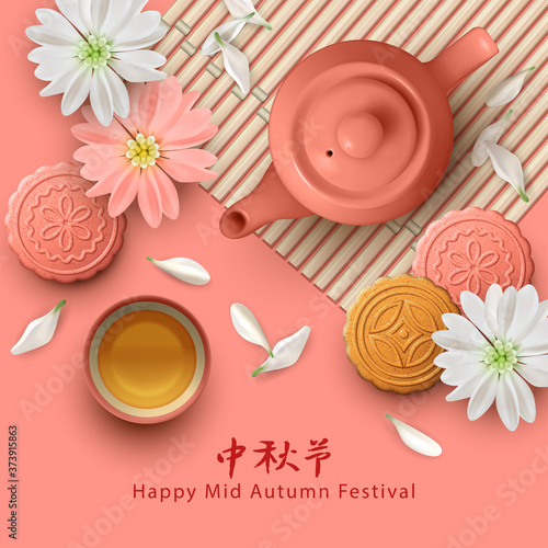 Mid Autumn Festival Fototapete