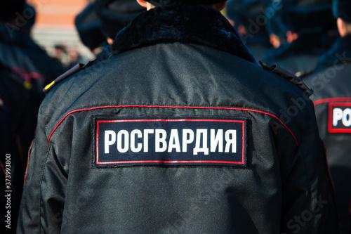 Russian police officers in uniform Fototapet