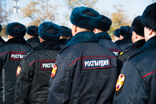 Fotografering Russian police officers in uniform