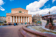 Panorama of the square in front of the Bolshoi(big) theater in Moscow, Russia, postcard view