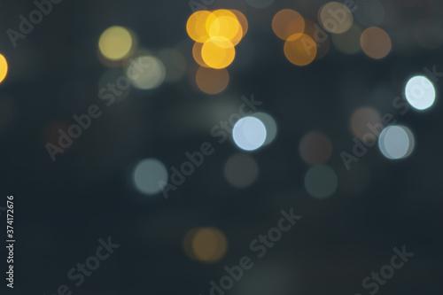 Fotografija Blurred colorful bokeh background