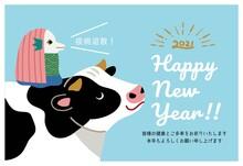 2021年 年賀状 牛とアマビエ 丑年 イラスト