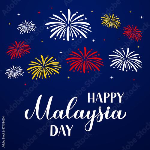 Malaysia Day banner Fototapet