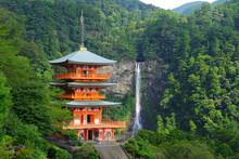 Three-story Pagoda Of The Seig...
