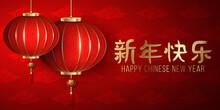 Happy Chinese New Year. Hangin...