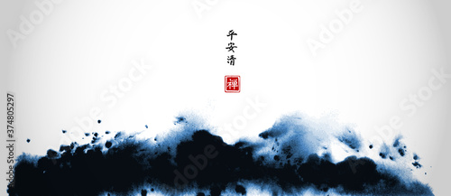 Abstract blue ink wash painting in East Asian style Wallpaper Mural