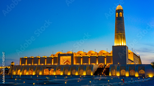 Photo Imam Abdul Wahab Mosque: The Qatar State Grand Mosque Mosque