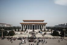 The Chairman Mao Memorial Hall
