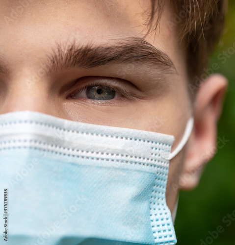 teenager in the mask in a pandemic coronavirus Canvas Print