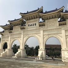 台湾の台北にある観光地、中正紀念堂の門、自由広場の風景