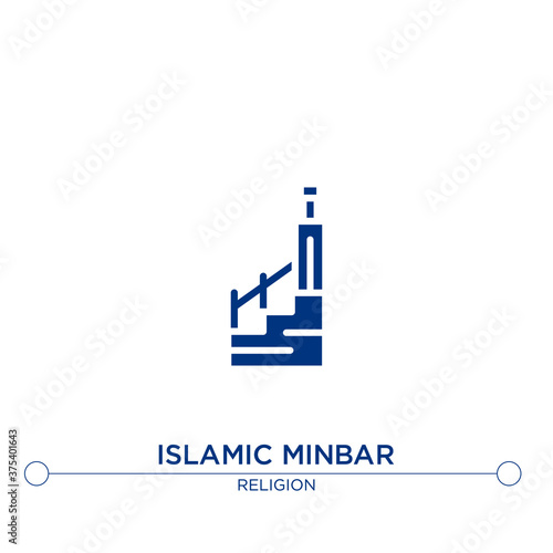 Photo islamic minbar icon on white background