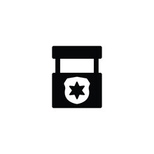 Guardhouse Icon Vector, Simple...