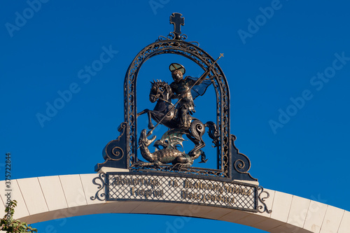 Photo A sign over the gates of an Orthodox monastery in Crimea