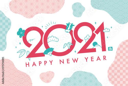 Obraz na płótnie 2021年の牛柄の年賀状 手描きの縁起物イラスト