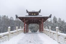 Wuhan East Lake Scenic Spot Snow Scene In Winter