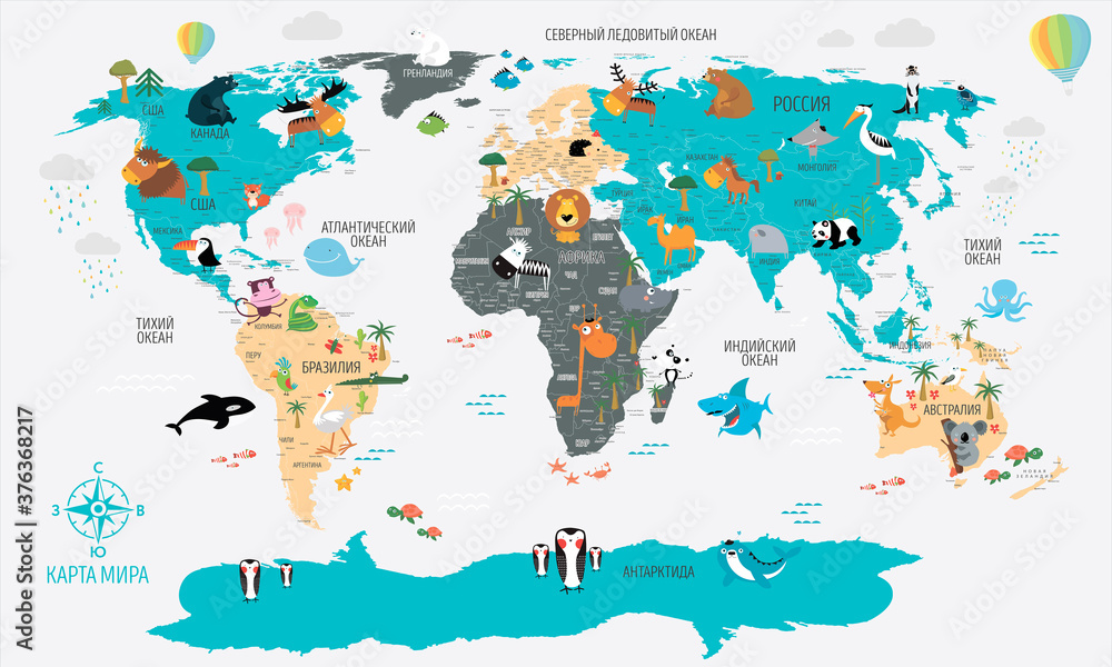 Fototapeta World map for kids