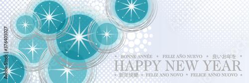 Papel de parede 2021- bannière pour souhaiter la nouvelle année en plusieurs langues avec un graphisme hivernal étoilé - Texte multilingue, traduction : bonne nouvelle année