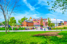 The Muzeon Park In Moscow, Rus...