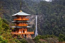 Scenic View Of Seigantoji Pago...
