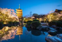 View Of Toji Temple At Night