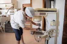 Unrecognizable Baker Woman Set...
