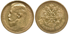 Russia Russian Golden Coin 15 Fifteen Roubles 1897, Head Of Emperor Nickolas II Left, Crowned Imperial Eagle With Shields On Chest And Wings Holding Scepter And Orb In Talons,