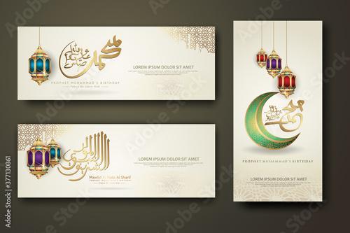 Obraz na plátně Prophet Muhammad in arabic calligraphy, set banner template