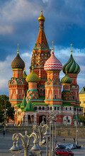 Moscow, Russian Federation/ Se...