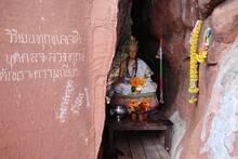 Buddha In The Cave