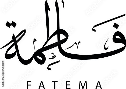 Arabic Calligraphy art names art vector concept design Canvas
