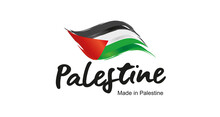Made In Palestine Handwritten Flag Ribbon Typography Lettering Logo Label Banner