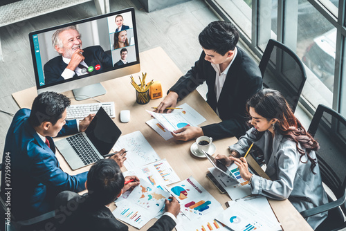 Tablou Canvas Video call group business people meeting on virtual workplace or remote office