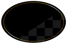楕円形のフレーム ブラック&ゴールド 一部に市松模様