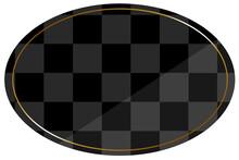 楕円形のフレーム ブラック&ゴールド 全面に市松模様
