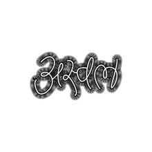 Bear Written In Devanagari Expressive Typography
