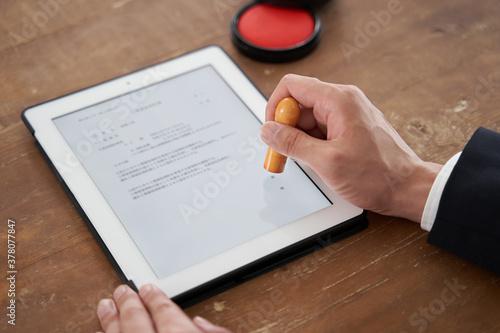 Fototapeta 日本の印鑑文化と電子サインの比喩表現 obraz
